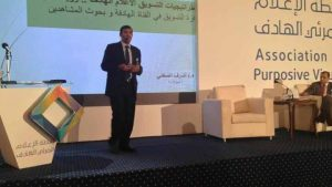 Dr Ashraf Elsafty